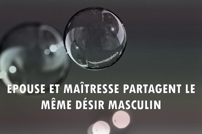 EPOUSE ET MAITRESSE PARTAGENT LE MEME DESIR MASCULIN